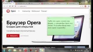 видео Игровой софт для компьютера