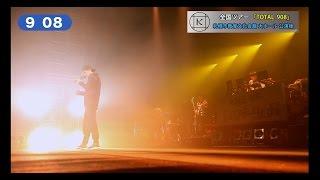 KREVA CONCERT TOUR 2017「TOTAL 908」開催中!KREVAインタビュー映像 part6