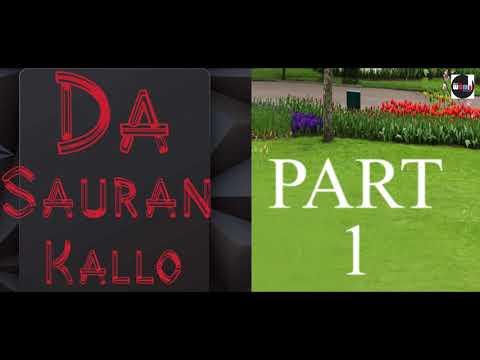 Hausa novel tagged videos on VideoHolder