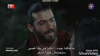 مشهد قفله الحلقه 19 مترجم من مسلسل الطائر المبكر 😻🔥🔞♥️💏 erkenci kuş