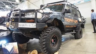 Toyota Land Cruiser 80 - Offroad tuning - Moscow Offroad Show 2015