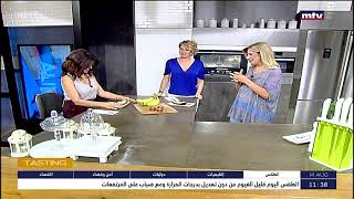 Whats Cooking - لحمة بالموز