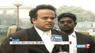 Supreme Court refuses to lift ban on jallikattu : Judgement details   News7 Tamil