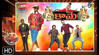 Extra Jabardasth| 5th April 2019  | Full Episode | ETV Telugu