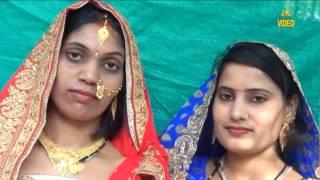 2252017 kailash yadav weds geeta part 12