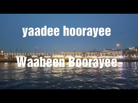 Shabe Sheko Waabeen Boorayee