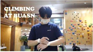 CLIMBING AT BUSAN: 부산에서 클라이밍 (…