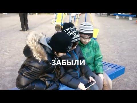 Забыли.  короткометражный фильм