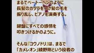 【youtuberはもう古い?】http://kouhatsu.xsrv.jp/asp/user/shouhin.ph...