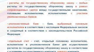 видео Всероссийский центр информационных технологий