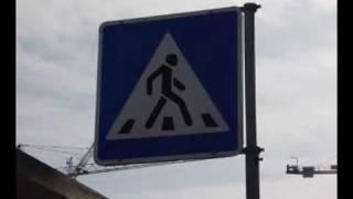 Уроки Вождения - Инструктор Женщина  - Пешеход