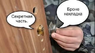 Облицовка металличкской двери, карточками МДФ.(Облицовка металлической двери китайского производства, карточками МДФ., 2013-02-07T21:39:02.000Z)