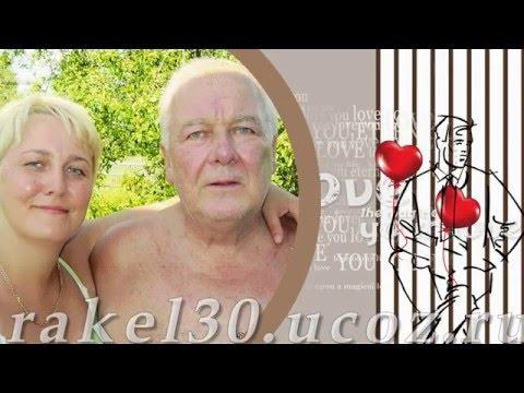 Видео: Юбилей 75 лет Z -