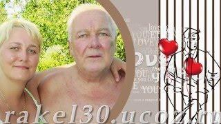 прикольные музыкальные видео поздравления на юбилей 75 лет