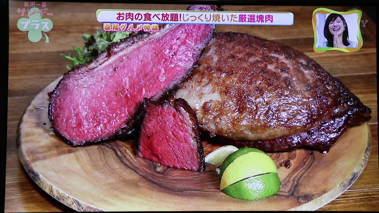 肉バル横丁 新潟けやき通り店