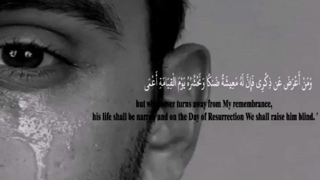ومن أعرض عن ذكري فإن له معيشة ضنكا مقطع من سورة طه عبدالوليالاركاني