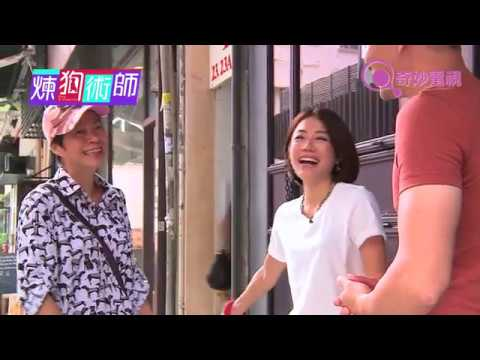 Eric Ko 《煉狗術師》第一集預告片 - YouTube