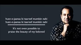 Afreen Afreen   Rahat Fateh Ali Khan & Momina Mustehsan   Lyrical Video With Translation