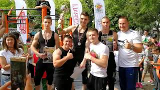 Street Workout Cup of Sofia