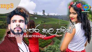 Pera kala pawak/Seejith akuressage new song/2019 song.mp3
