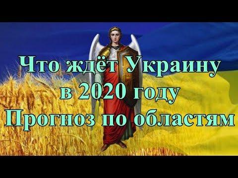 Что ждёт Украину