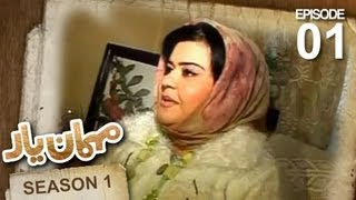 Mehman-e-Yar SE-1 - EP-1 with Farida Tarana