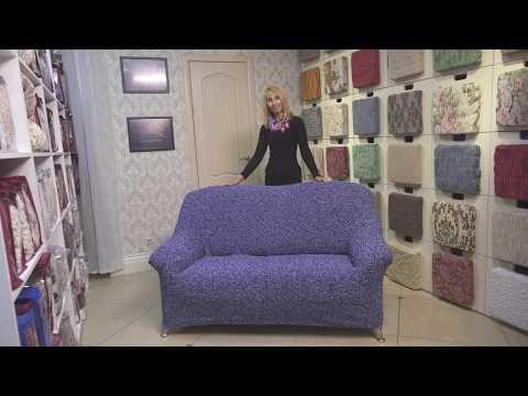 Магазины Чехлы для мебели в Санкт-Петербурге