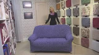 Магазины Чехлы для мебели в Санкт-Петербурге(, 2017-09-27T08:51:34.000Z)