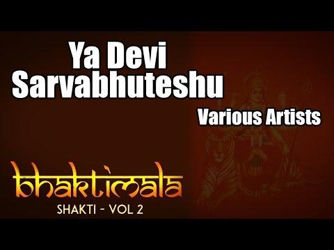 Ya Devi Sarvabhuteshu - Various Artists (Album: Bhaktimala - Shakti)