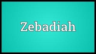 zebadiah-meaning