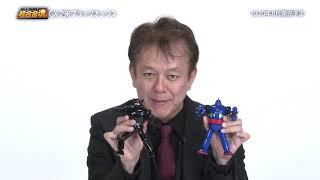 あの黒い怪ロボットが、15年ぶりに再び超合金魂で登場! 「超合金魂 GX-29R ブラックオックス」一般店頭にて2020年8月発売予定! ダイキャスト製...