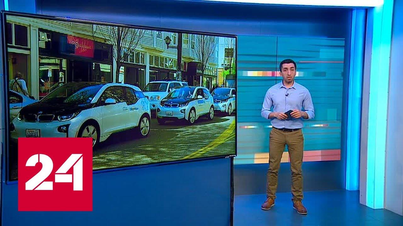 BMW и Mercedes будут вместе развивать каршеринг - Россия 24