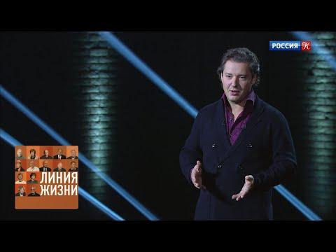 Дмитрий Корчак. Линия жизни / Телеканал Культура