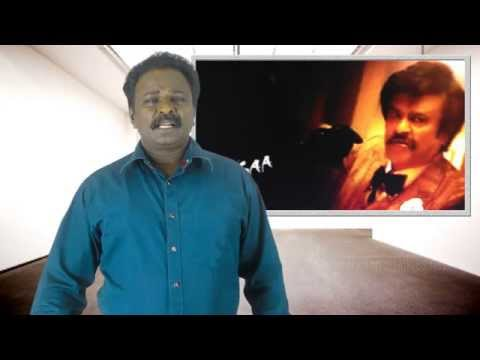 Lingaa Movie Review - Rajini Kanth, K.S Ravikumar, A.R. Rahman - Tamil Talkies