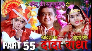 khandesh funny videos