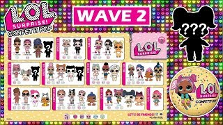 LOL Surprise Confetti Pop Wave 2 Predictions | L.O.L. Series 3 Wave 2 Big Sisters Tots Full Set