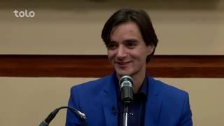 بامداد خوش - موسیقی - صحبت ها و آهنگ های زیبا از خالد حاکفی