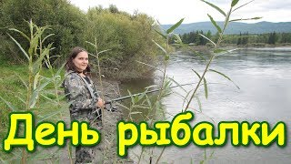 Наша первая рыбалка после вегетарианства. Улов -получился ли. (09.19г.) Семья Бровченко.