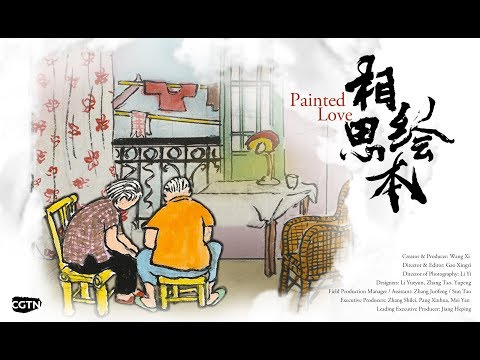 Painted Love : Our Story (Dolby Surround)
