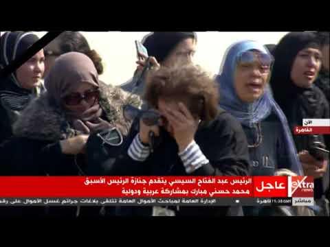دموع وبكاء في وداع مبارك.. أسرة الرئيس الأسبق تتلقى العزاء