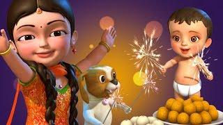 Deepavali Telugu Song | Telugu Rhymes for Children | Infobells