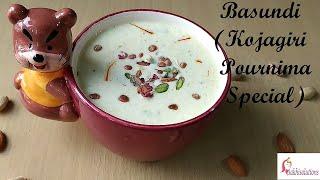 hot dry fruits milk