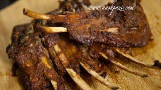 Lamb Ribs Recipe