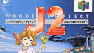 Mystery Monday - Wonder Project J2 (N64) Pt. 1