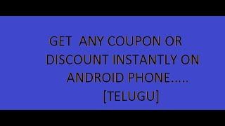 How To Get Any Coupon OR  Discount Instantly on Android Phone