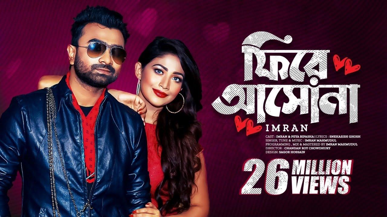 Bangla Desh (song)