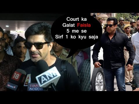 shocking Sameer Soni Angry reaction on Salman Khan  5 years in jail