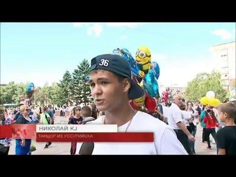День Приморского края отметили в Уссурийске