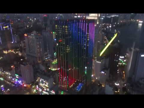 Night view from Saigon Skydeck Bitexco Financial Tower Vietnam 05.03.2017