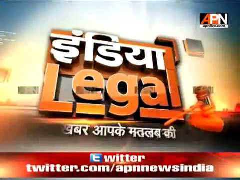 Watch: APN News 'India Legal' Debate on Eradication of Indian politician